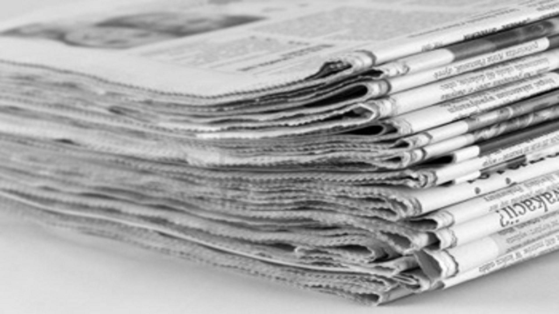 Tra notizia e fake news: Introduzione e guida alla lettura dei cartacei on line